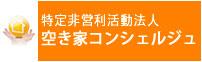 http://akiyaconcierge.com/